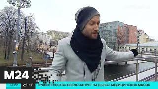 Облачная погода ожидается в столице 3 марта - Москва 24