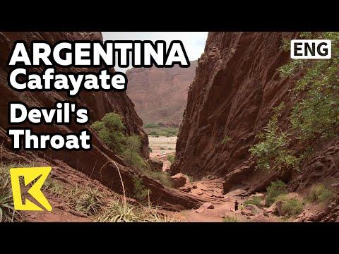 【K】Argentina Travel-Cafayate[아르헨티나 여행-카파야테]협곡, 악마의 목구멍/Garganta del Diablo/Cafayate/Devil's Throat