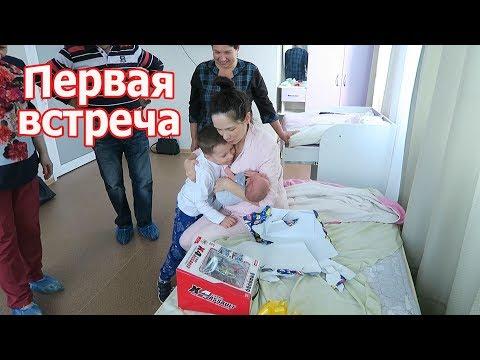 VLOG: Первая встреча с маленьким братиком / Живот после родов