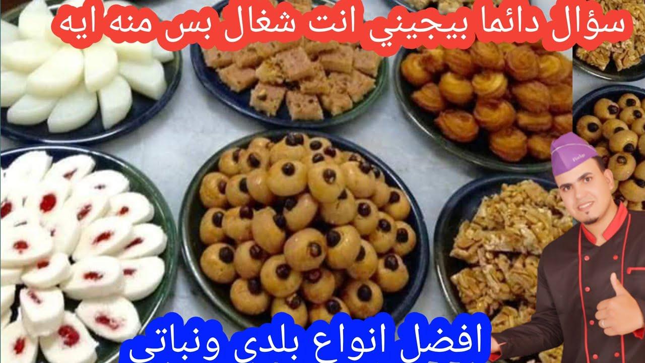 ايه افضل نوع سمنه للحلويات و للكحك والبسكويت بلدي ونباتي  الشيف محمد الحلوانى