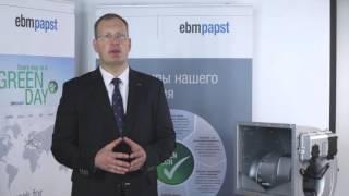 Центробежные ЕС-вентиляторы в улитке RadiFit  от ebm-papst(, 2015-10-16T03:42:18.000Z)