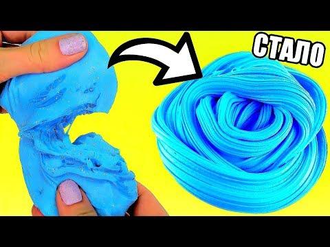 Как сделать слайм мягким если он стал твердым