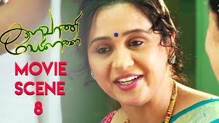 Kalavani Mappillai - Movie Scene 8 - Dinesh | Adhiti Menon | Anandaraj | Devayani