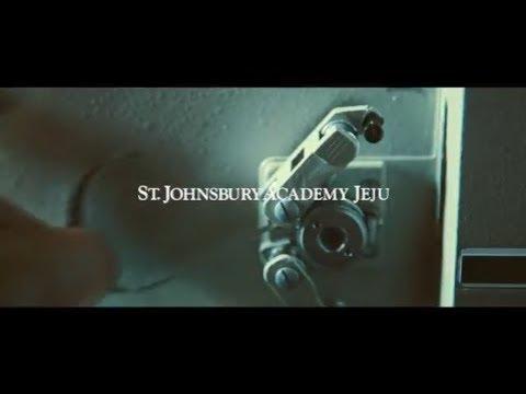 [SJA Jeju] We Are SJA. Complete Version