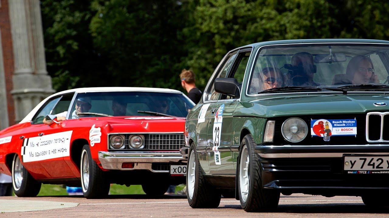 Гонка ретро автомобилей разных лет