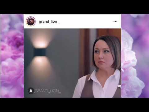 Гранд Лион 3 сезон 9 серия 💕