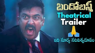 bandobast-movie-theatrical-trailer-suriya-mohanlal-arya-daily-culture