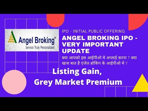 Angel Broking Ipo Angel Broking Ipo Review क य आपक ए ज ल ब र क ग क आईप ओ क सबक र ईब करन ह Youtube
