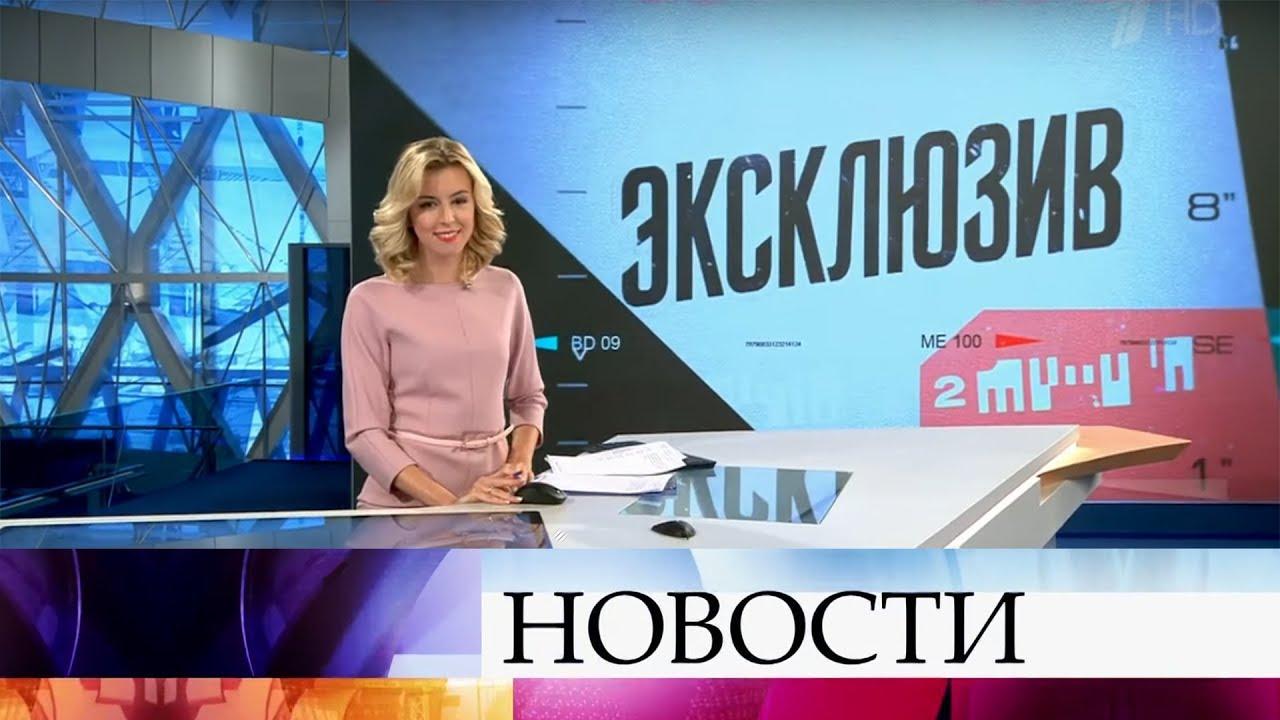 Хабиб Нурмагомедов - гость программы «Эксклюзив» на Первом канале.