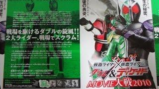 仮面ライダー×仮面ライダー W&ディケイド MOVIE大戦2010 A 映画チラシ 2...