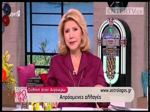 Entertv: Οι ευχές της Λίτσας Πατέρα στην Ελένη Μενεγάκη για τα γενέθλιά της