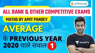 All Bank \u0026 Other Exams | Maths by Amit Pandey | Average with Concept