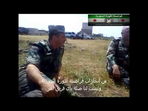 من جهاز ضابط   فريق قراصنة الثورة السورية جزأ3