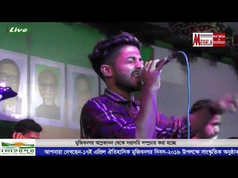 Uira Gelo Re | Arman Alif | Live On Stage | Mujibnagar Day Concert-2019 | Meherpur