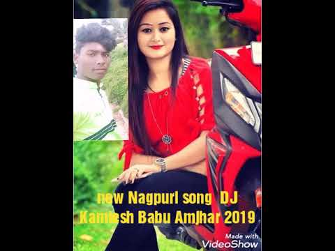 New Nagpuri DJ Kamlesh Babu Amjhar 2019