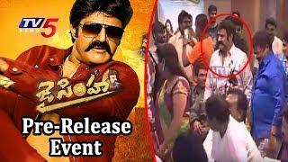 Nandamuri Balakrishna Entry & Special AV   Jai Simha Pre-Release Event   TV5 News