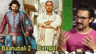 Aamir Khan's BEST Reply On Baahubali 2 Bigger Hit Then Dangal