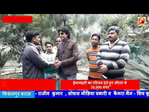 Jai Chaudhary Kishanpur baral Interview by AAS Live Team