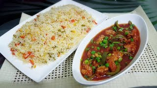 Chicken Manchurian original restaurant recipe by (YES I CAN COOK)