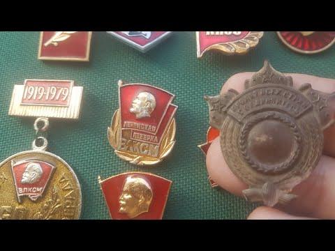 Как определить стоимость значков ссср. Коллекция значков с изображением В.И.Ленина