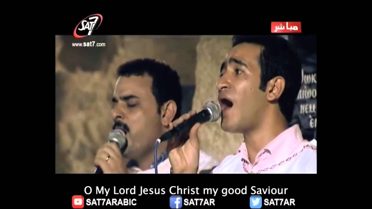 Traditional Easter hymn from the Coptic Orthodox Church