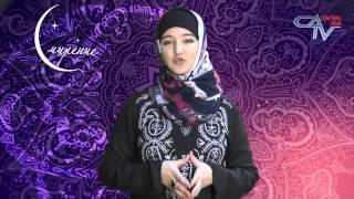 Важность Единобожия в Исламе. Исламская Программа