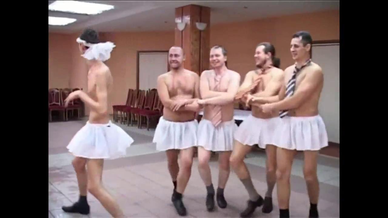 свадебные приколы,танцующие лебеди