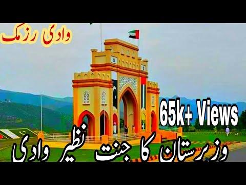 Razmak Waziristan new video