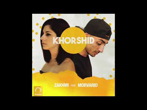 Zakhmi Ft Morvarid - Khorshid (Клипхои Эрони 2019)