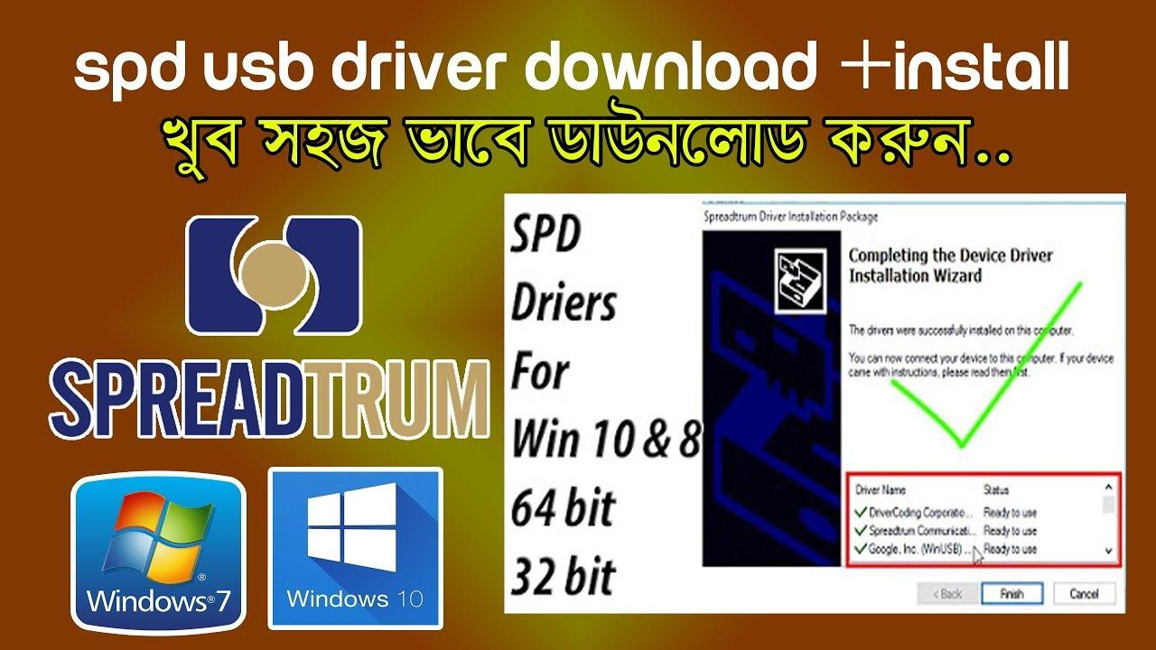 windows mobile device center win7 64 bit download