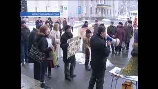 видео Митинг в Донецке против добычи сланцевого газа в Украине