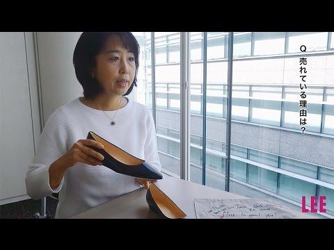[LEEファッション] LEEマルシェで1000足売れた靴