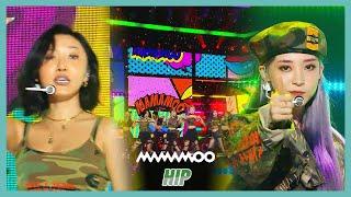 [HOT] MAMAMOO  - HIP , 마마무  - HIP Show Music core 20191123