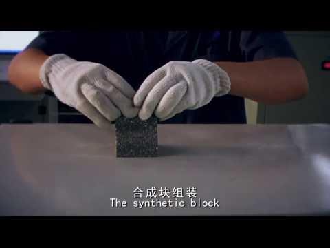 HPHT Created Diamonds