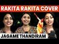 Ammu Abhirami mass singing performance | Rakita Rakita | Dhanush | Jagame Thandhiram