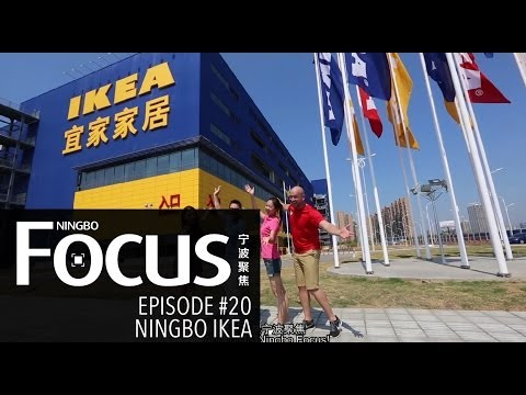 Inside the first Ningbo IKEA
