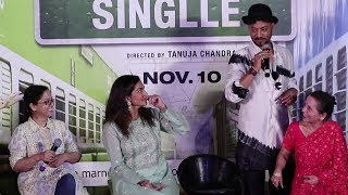 Irrfan Khan's Funny Moments At Qarib Qarib Singlle Trailer Launch