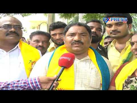 TDP Leaders Stage Protest At Khammam Agriculture Office - Express TV
