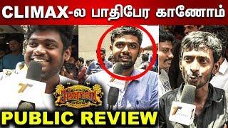 Seema Raja Review with Public | Sivakarthikeyan, Samantha | Ponram | Seema Raja Public Opinion