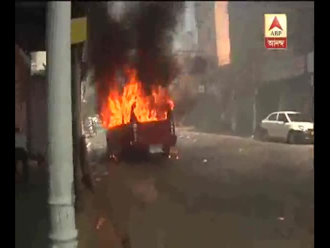 BJP Lalbazar Rally: Fire at the Police car at B.B.Ganguly Street