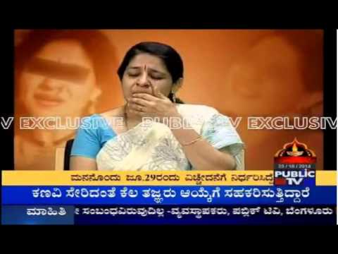 Nanna Kathe: Public TV - Part 11 of 13