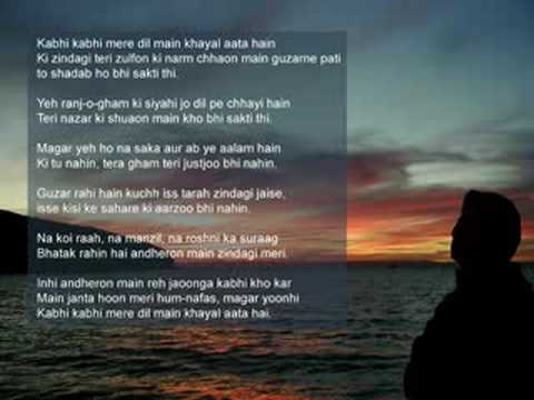 Kabhi-Kabhi (D poem used in d movie in Amit Ji's Voice)