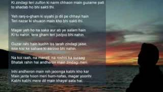 Kabhi-Kabhi (D poem used in d movie in Amit Ji