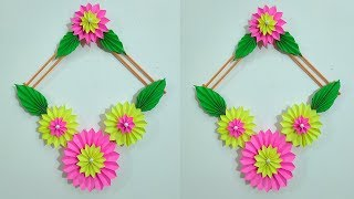 Paper Flower wall hanging | DIY Hanging Flower | Wall Decoration Ideas | Paper Craft Easy