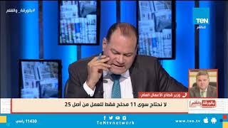 فيديو.. وزير قطاع الأعمال: لا نحتاج سوى 11 محلجًا من أصل 25