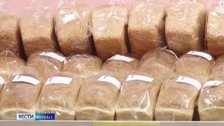 """Смотреть видео """"Био"""", """"эко"""" и """"органик"""": в России вступил в силу закон по хранению и маркировке продуктов онлайн"""