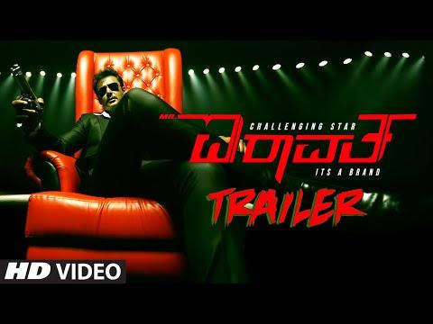 Mr. Airavata Trailer || Mr. Airavata || Darshan Thoogudeep, Urvashi Rautela, Prakash Raj