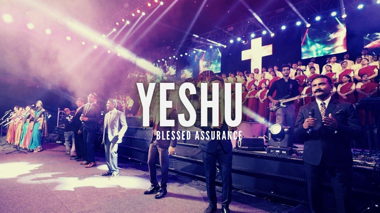 MERI RUH MEIN – Yeshu