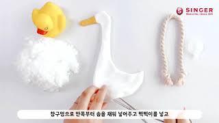 [싱거미싱] 애견 장난감(펫토이_시덕이)_싱거6805활…