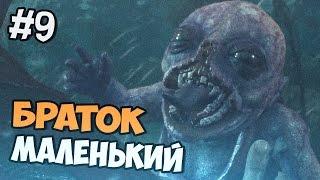 Ведьмак 3 Прохождение на русском - Маленький Игоша - Часть 9